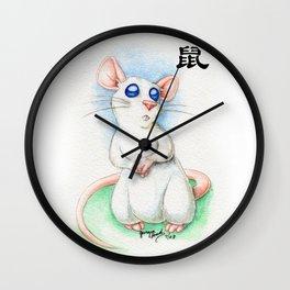 Chinese Zodiac Year of the Rat Wall Clock