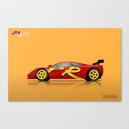 McLaren F1 GTR #10R - 1996 Presentation Livery - Side View Canvas Print