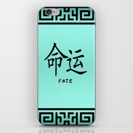 "Symbol ""Fate"" in Green Chinese Calligraphy iPhone Skin"
