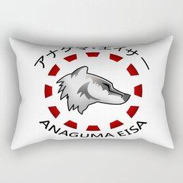 Anguma Eisa Logo (Color) Rectangular Pillow