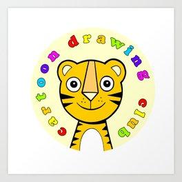 Tiger Logo Art Print