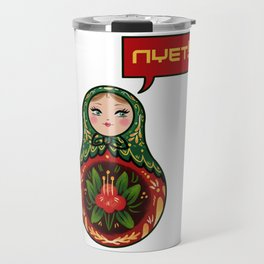 Russian Doll NYET! Travel Mug
