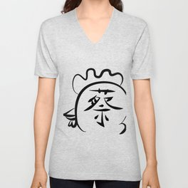 Year of rooster surname chai tsai Unisex V-Neck