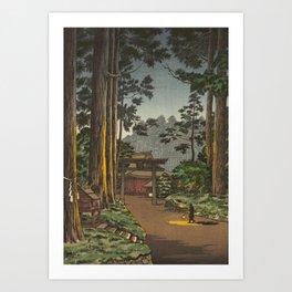 Tsuchiya Koitsu - Nikko Futarasan Temple Art Print