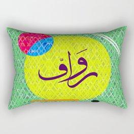 Contrast 2 Rectangular Pillow