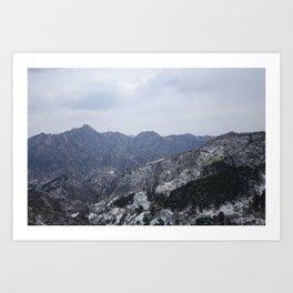 Beijing Mountains Art Print