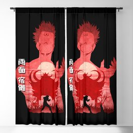 Minimalist Silhouette Sukuna Blackout Curtain