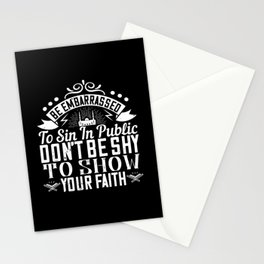 Islam - Don't Be Shy To Show Your Faith Stationery Cards
