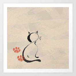 Cat Looking Forward Art Print
