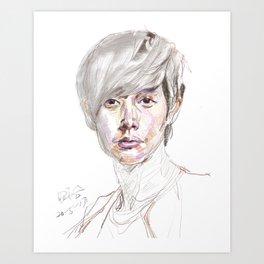 Park Hae-Jin Art Print