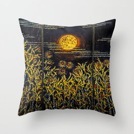 I Look up at the Moon Throw Pillow