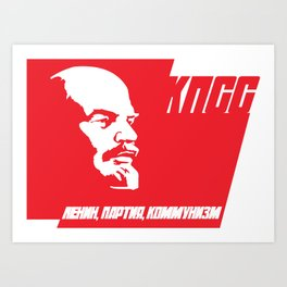 KPCC Propaganda Art Print