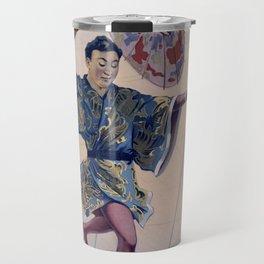 Breath-taking Japanese slide for life Travel Mug