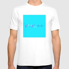 (╯°□°)╯︵ ┻━┻ Table Flip! T-shirt
