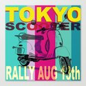 Tokyo Scooter Rally Blue Square by hellotokyogogo