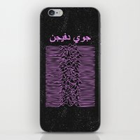joy division iPhone & iPod Skins featuring Joy Division In Arabic & pink  by Sara Eshak
