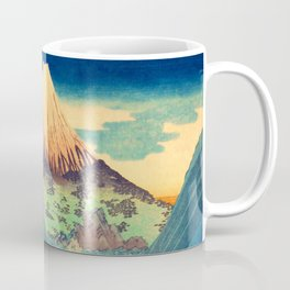 From the Eastern Borders with Love Coffee Mug