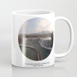 011: Kunming, China Coffee Mug