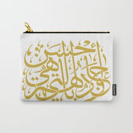 Do Good (Arabic Calligraphy) Carry-All Pouch