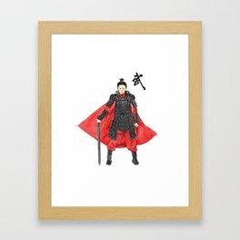 An ancient Chinese warrior swordsman, warrior, martial arts master, assassin,ranger,Ke Jing Framed Art Print