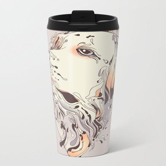 If Memory Serves Me Metal Travel Mug