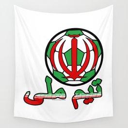 Iran تیم ملی (Team Melli) ~Group B~ Wall Tapestry