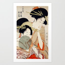 The Two Girls Art Print