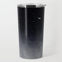 After we die Travel Mug