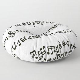 Noteworthy Floor Pillow