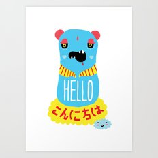 The Greetings Beast Art Print