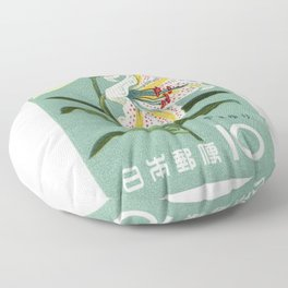1961 JAPAN Lily Postage Stamp Floor Pillow