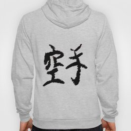 Karate Text Hoody