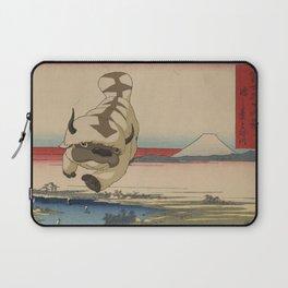 Kōnodai tonegawa Appa Laptop Sleeve