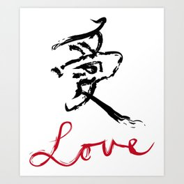 Bilingual LOVE Art Print
