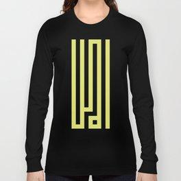 أمل Long Sleeve T-shirt