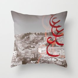 Amman City Throw Pillow