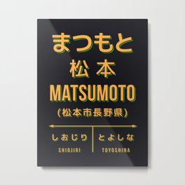 Vintage Japan Train Station Sign - Matsumoto Nagano Black Metal Print
