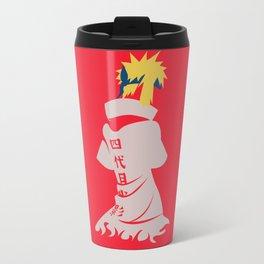 Minimal Minato Travel Mug