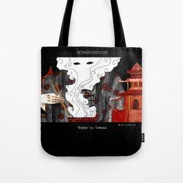 """Beijing"" Illustration Tarmasz Tote Bag"