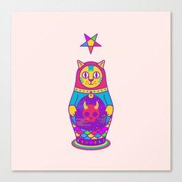 Malevolent Kitty Canvas Print