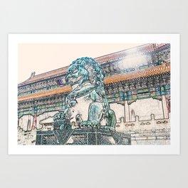 Lion China Beijing Palace artwork Art Print