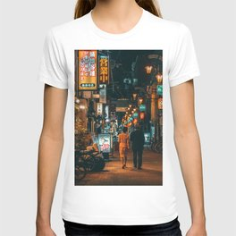 Walk With Me In Osaka T-shirt