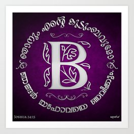 Joshua 24:15 - (Silver on Magenta) Monogram B  Art Print