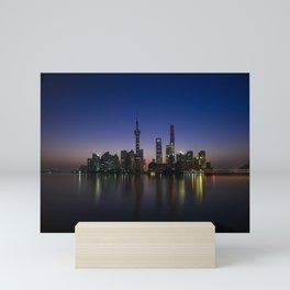 Shanghai At Sunrise Mini Art Print