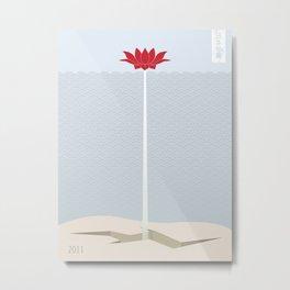 Japan Earthquake 2011 no.1 Metal Print