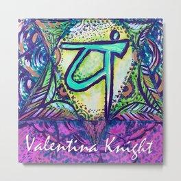Twilight in Fiji Heart  Yoga Chakra Metal Print