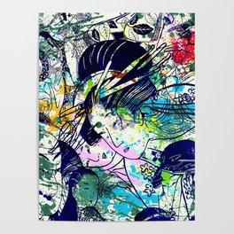 Genji Monogatari Poster