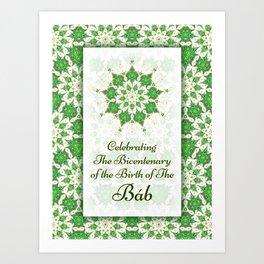 Bicentenary of The Báb - Simplexity Art Print