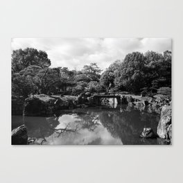 Imperial Palace Canvas Print