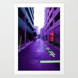 Neon Tokyo_ Art Print